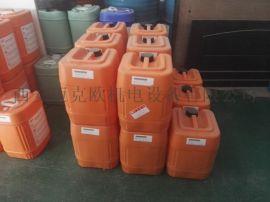 UA613阿普达螺杆保护液,阿普达空压机油