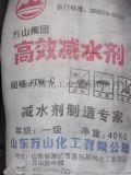 高效減水劑混泥土奈系高效減水劑現貨供應