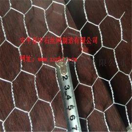 供应丰富石笼网、格宾网、六角网、石笼网