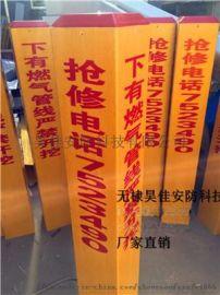 山东供应PVC标志桩 电力标志桩 警示桩生产厂家