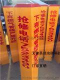 山東供應PVC標志樁 電力標志樁    生產廠家