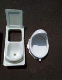 幹封式糞尿分集農村廁所蹲便器