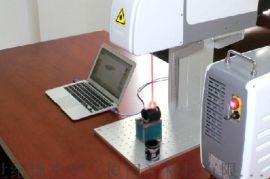 异型激光打标机 弧面激光打标机 3D激光打标机厂家