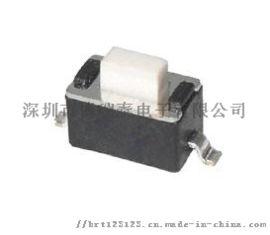 深圳高新区防爆型按键,开关生产厂家爱心公益