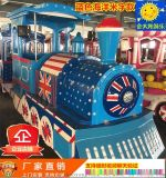 金太阳游乐场设备 大型无轨观光火车 旋转小火车