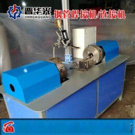 澳门小型压管机缩口机自动钢管缩管机