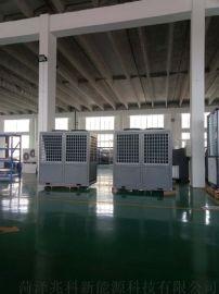 10p空气源热泵,空气源热水机,中央空调机组、