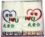 惠州酒店毛巾浴巾定製,惠州毛巾浴巾便宜市場