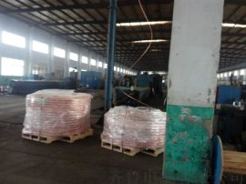 供應低壓聚氯乙烯VV 0.6/1KV 4*2.5