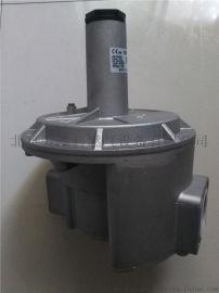 GECA集咖RG040-1B天然气减压阀