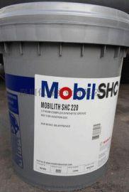 供应美孚SHC220合成齿轮油润滑油