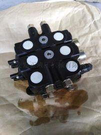 ZL20多路换向阀大型压块机打桩机吊车DL20配件