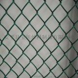 勾花护栏网运动场勾花围栏网喷塑勾花网