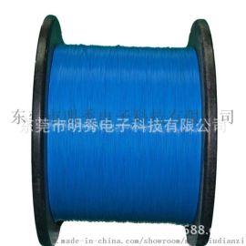 UL3302 28AWG 电子线