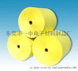 各种克重黄色白色单面双面离型纸 硅油纸长期供应