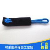 小短型黑底蓝色LOGO绳子拉尾 品质织带绳拉头