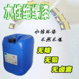 高頻變壓器專用水性絕緣漆凡立水無氣味無苯不燃不阻焊