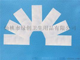 羅紋袖口 防護服專用