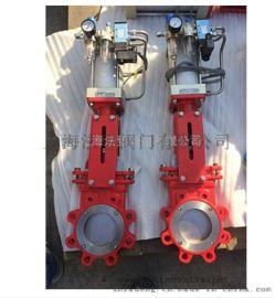 法登进口高品质气动刀闸阀、不锈钢气动下料阀