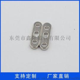 厂家专业定做打孔磁铁 原料加工生产跑道型强力磁铁