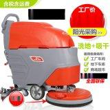 手推式洗地吸干机,全自动洗地机,多功能洗地机