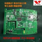 SMT 接插件焊接 电路板OEM代工 免费打样
