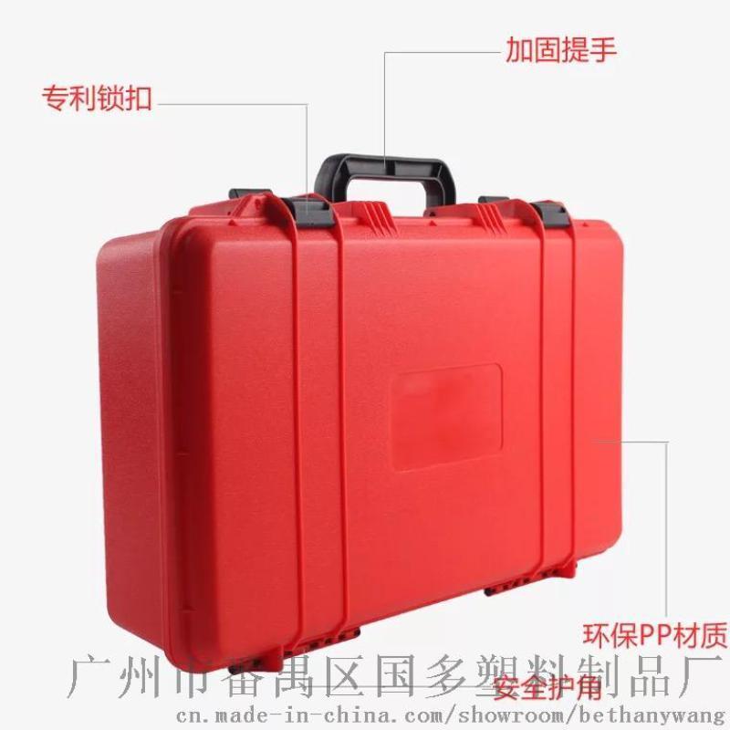 安全防护箱@实用车载塑料工具箱 @多功能仪器保护箱