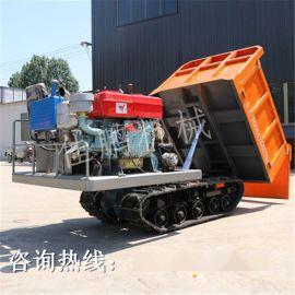 工程履带运输车木材履带中转车 履带翻斗车载重能力强
