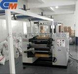 厂家供应织带印花机双面织带印花 热转移印花机