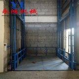 河北張家口用倉庫升降平臺,貨架隔層升降貨梯