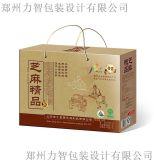 2019开年订制瓦楞礼品盒 包装箱设计