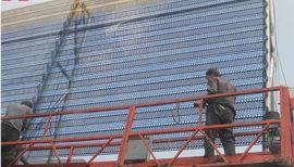 迎泽环保专用蓝色冲孔防沙网防风抑尘网