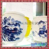 訂做陶瓷罐子 手繪山水陶瓷茶葉罐廠家