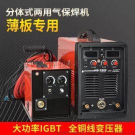 上海沪工二氧化碳气保焊机NB-250F