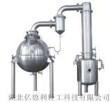 球型 雙效 廢水 濃縮器 報價