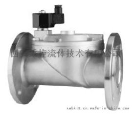SDF不锈钢法兰二位二通先导式电磁阀