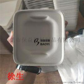 保益塑料eva冷压eva热压eva模压成型
