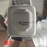 保益塑料eva冷壓eva熱壓eva模壓成型