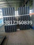 上海C型鋼檁條、鍍鋅C型鋼、C型廠家直銷