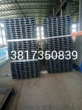 上海C型钢檩条、镀锌C型钢、C型厂家直销