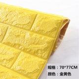 苏州墙贴、泡棉墙砖、3D立体泡棉墙贴