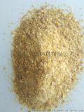 廠家直供玉米粗蛋白高澱粉含量