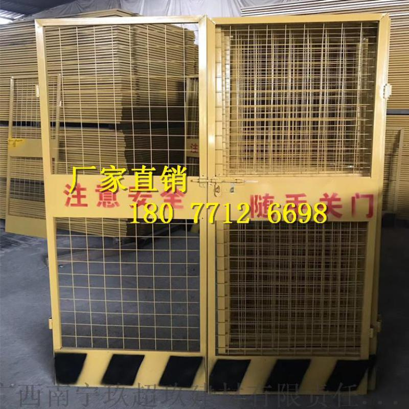 广西加工物料提升机安全防护门丨施工安全防护门