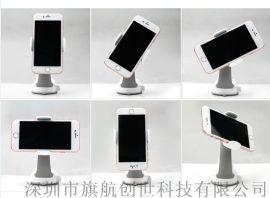 QIHANG/A01手機支架吸盤式支架