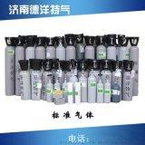 报警器标准气体 甲烷丙烷异丁烷标准气体