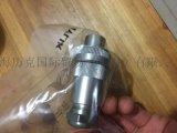 00223890 通用比例阀七芯插头现货