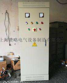 自耦降压启动控制柜 水泵自耦降压控制柜30kw一控一