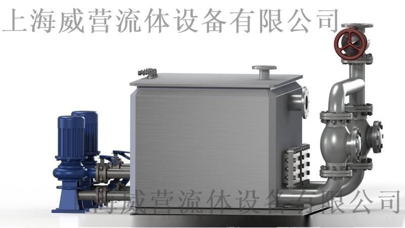 WYWT系列全自动污水提升器(SUS304)