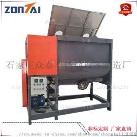 不锈钢卧式混料机干粉颗粒搅拌罐可定制烘干式混料机