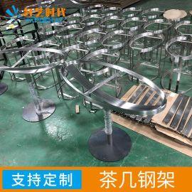 定制茶几钢架工艺要求高异型结构质感非常强不锈钢板茶几钢架